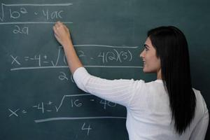 这些专业太难了 社会公认的十大最难学专业