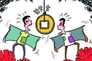 新华社一报道 人大滞发一年的助学金发了