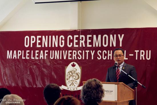 枫叶教育集团创始人、董事长兼首席执行官任书良博士在开学典礼上讲话