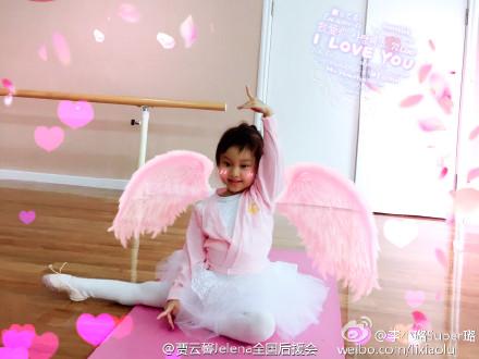 甜馨练芭蕾