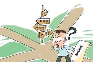 实用干货汇总:搜集高考志愿信息的6大途径