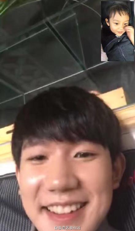 甜馨与王源哥哥视频聊天