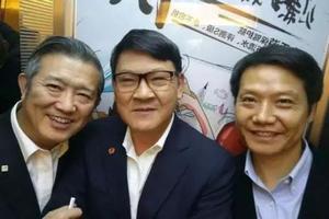武汉大学获校友小米CEO雷军捐款99999999元