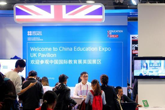 2016年中国国际教育展英国展区