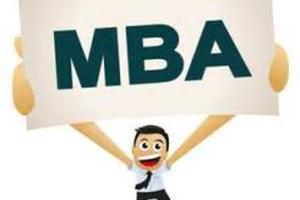 2017MBA联考备考:如何提高考试复习效率