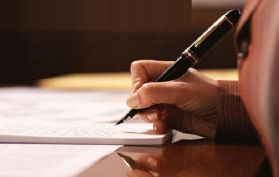 用纸笔做笔记