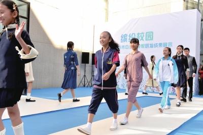 学生模特在展示新款校服