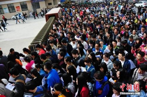 北京招录5000余名公务员 非京籍报名门槛再提高