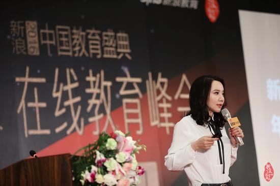 新浪网教育频道总监梅景松女士在新浪2016中国教育盛典在线教育峰会现场致辞