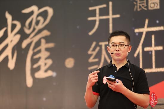 薛淡在新浪2016中国教育盛典在线教育峰会现场