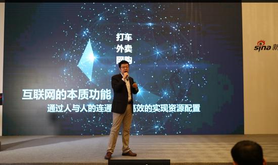 前海兴旺投资机构高级投资经理张肖磊在新浪2016中国教育盛典