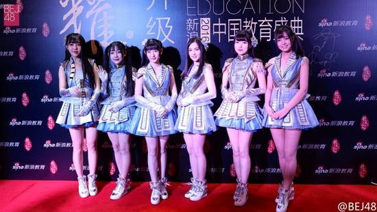 BEJ48在新浪2016中国教育盛典红毯