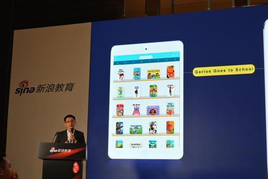 励步英语总经理曹伟在新浪2016中国教育盛典