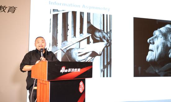 PTECLUB教学与产品VP付�B在新浪2016中国教育盛典