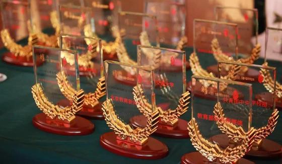 新浪2016中国教育盛典各项重磅奖项出炉