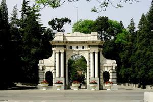 53所中国高校入选全球就业300强 清华大学排第3