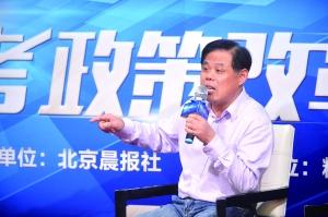 杭州市第十五中学集团原总校长计国勇