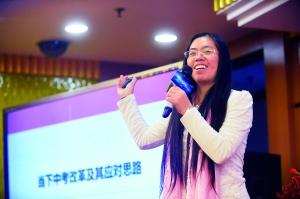 北京师范大学未来教育高精尖创新中心学科教育实验室副主任李晓庆