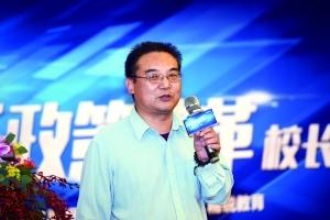 杭州学军中学副校长冯定应