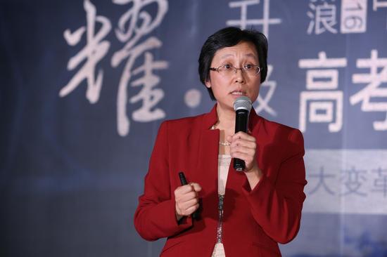 上海交通大学教务处处长、招办主任吴静怡