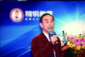 精锐教育学习力研究院院长范耀祖