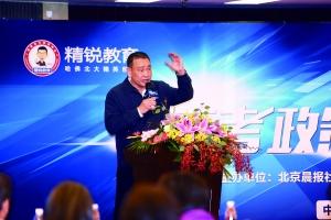 国家教育咨询委员会委员、中国教育学会常务副会长 戴家干