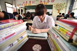2017青海高考报名于12月1日正式开始