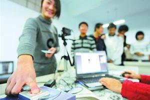 2017浙江高考报名12月1日开始