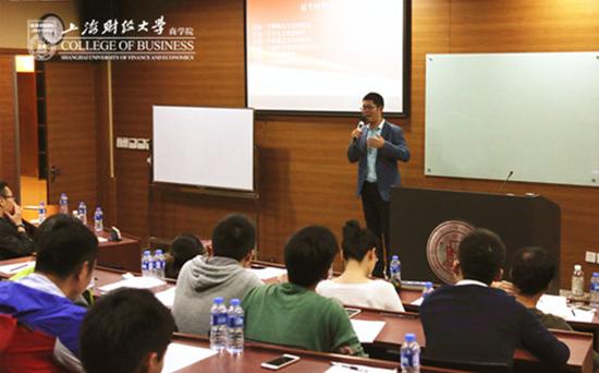 达晨创投董事总经理高洪庆校友从投资人视角诠释财经人才创业逻辑