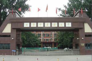 2016中国大学医学一流学科排行榜100强
