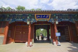 2016中国12个学科门类实力顶尖大学排行榜