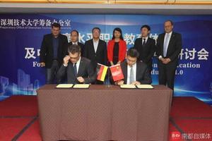 深圳技术大学明年首批招500本科生 设6大学院