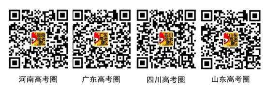 永利国际402娱乐官网 12