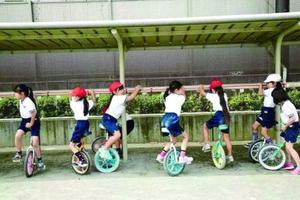日本小学生学习自立从骑独轮车开始