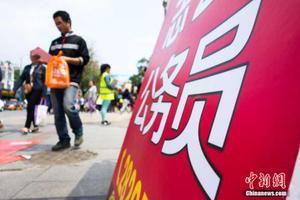 2017年京考开考:6万余人报名 最热岗来自城管