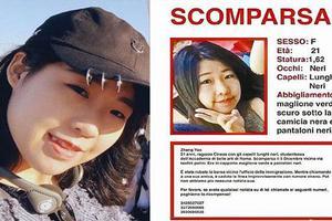 罗马中国失踪女留学生确认遇难 死因调查中