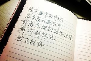"""高校老师布置""""浪漫作业"""":手写500字情书"""