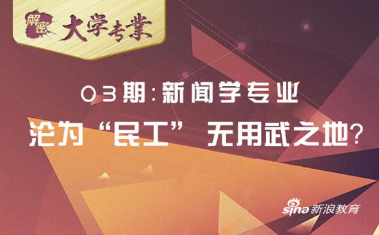 美高梅网投app手机版 2