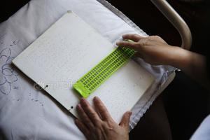 教育部:英语四级盲文试卷准备工作已就绪