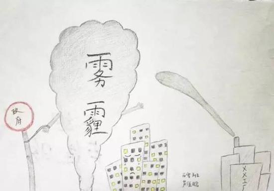白雪班芦佳晗
