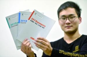 江苏发布2017年高考考试说明   现代快报/ZAKER南京记者 赵杰 摄