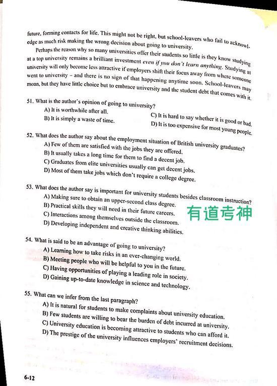 英语六级真题(有道考神版)