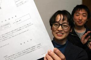 励志:日本主妇屡败屡战50岁考入东京大学