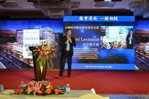 津桥国际教育集团感恩客户答谢会成功举办