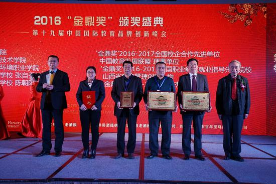 国家教育部基础教育司原司长王文湛与获奖单位合影留念