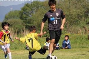 日本儿童最理想职业:足球选手点心店主居首