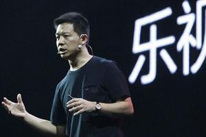 贾跃亭:未来三四个月解决乐视的资金问题