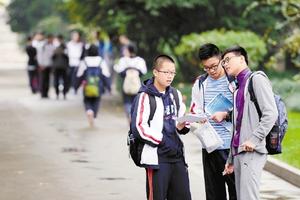浙江新高考带来五大改变 专家:降低被退档风险