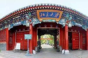 校友会2017中国各城市百强大学排行榜 南京第三