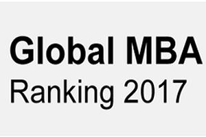 MBA排名出炉:曼彻斯特商学院跃居全球30强
